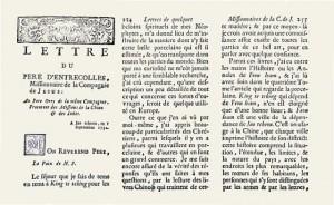 Photo Edition de la lettre du père François-Xavier d'Entrecolles